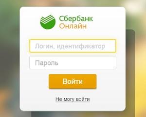 Ульяновский риц личный кабинет